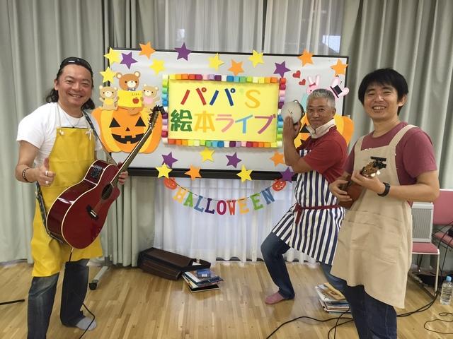 パパ's in武蔵小杉⑦.JPG